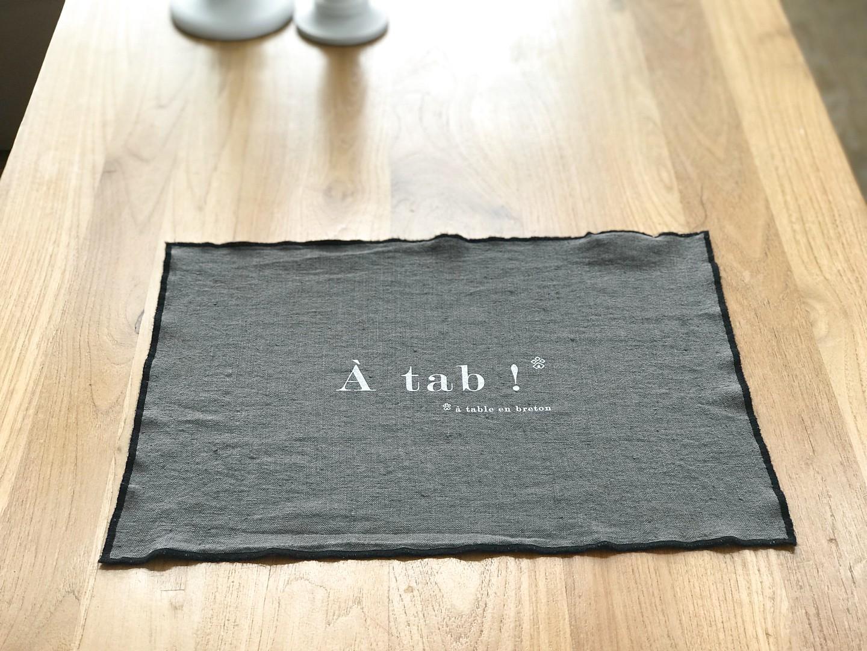 Deco De Table Bretonne set de table en lin - À tab